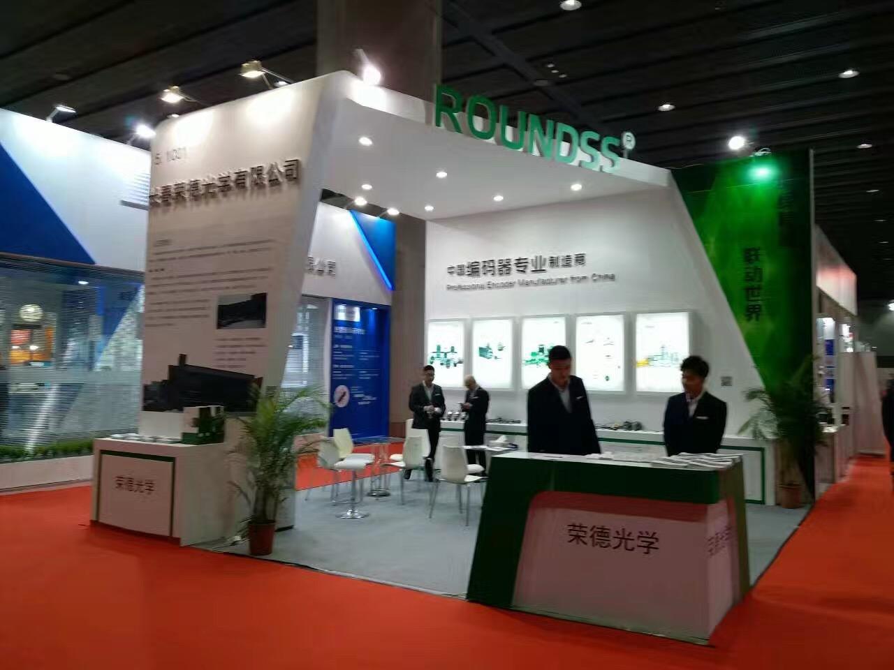 参加广州国际工业自动化技术及装备展览会